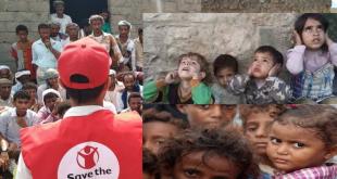 Yemen'de savaş çocukların ruh sağlığını bozdu