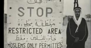 Mekke ve Medine, 102 yıl sonra yeniden yabancılara kapatıldı