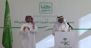 Suudi Arabistan: Koronavirüs vakaları yükselmesine rağmen güvenli sınırlar içinde