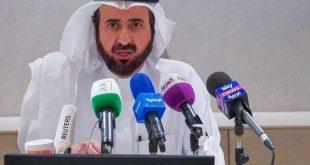 Suudi Arabistan Sağlık Bakanı: Önlemleri ihlal etmek koronavirüs vakalarını baş edemeyeceğiz seviyelere çıkarır