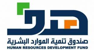 Suudi Kalkınma Fonu İstihdam Programı'na destek sundu