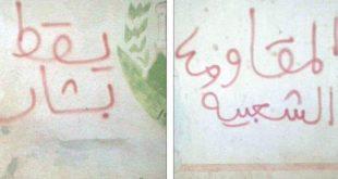 Dera ve Suveyda arasında kaçırılma olayları yaşanıyor