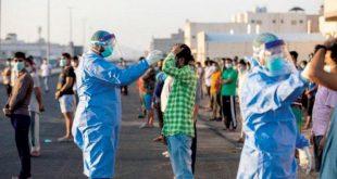 Suudi Arabistan: Bin 618 yeni koronavirüs vakası kaydedildi