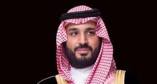 Suudi Arabistan dijital dönüşümde başarı rekoru kırdı