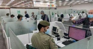 Suudi Arabistan umrecilerin seyahat işlemlerini sonlandırmaya başladı