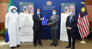 Suudi Arabistan, 18 ülkede 1 milyondan fazla insana iftar verdi