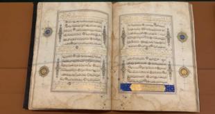 Kral Fahad Ulusal Kütüphanesi, İslam tarihini gelecek kuşaklar için nasıl koruyor?