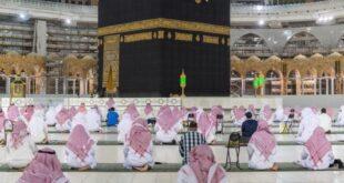 Koronavirüs salgını nedeniyle Mescid-i Haram'da hatim duaları böyle yapıldı