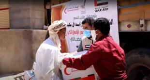 BAE, Yemen halkına 43 ton gıda desteği sağladı (VİDEO)