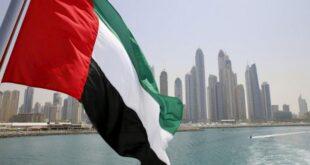 BAE, Libya'da kalıcı ateşkesi memnuniyetle karşıladı