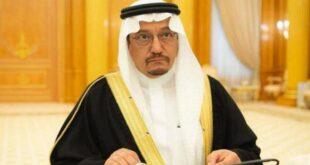 Suudi Arabistan üniversite başkanlarını atama mekanizmasını güncelledi