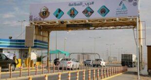Suudi Arabistan'da özel araçla şehirlerarası seyahatlere izin verildi