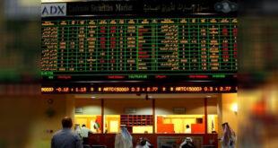 BAE hisse senetlerinin kazancı Ramazan ayında 10 milyar dolar oldu