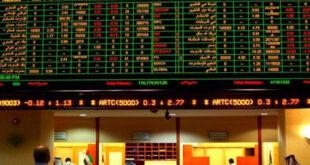 BAE sermaye piyasası kazancı 2,17 milyar dolara ulaştı