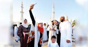 BAE'de 3 günlük ücretli Ramazan Bayramı izni
