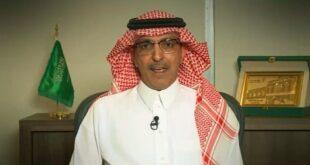 Suudi Maliye Bakanı: Ekonomimiz güçlü ve krizi atlatacak