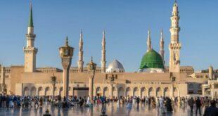 Suudi Arabistan camilerde ibadet hakkında yeni talimatları açıkladı