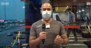 Riyad'daki spor salonlarında korona önlemi (VİDEO)