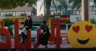 Suudi Arabistan'dan normal yaşama dönüş manzaraları (VİDEO)