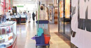 Kuveyt: 4 ölüm ve 437 yeni koronavirüs vakası kaydedildi