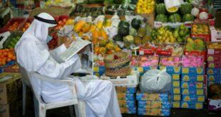 Suudi Arabistan'da koronavirüs vaka sayısı 123 bini aştı