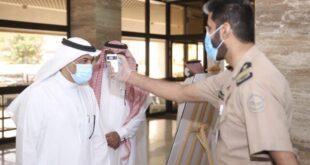 Suudi Arabistan'da 2 bin 779 yeni koronavirüs vakası tespit edildi