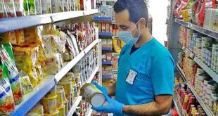 Yetkililer, Suudi Arabistan'ın Doğu Bölgesi'nde sağlık tedbirleri ihlallerini gözlemledi