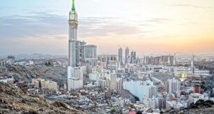 Geçmişten günümüze Mekke'nin tarihi dağları