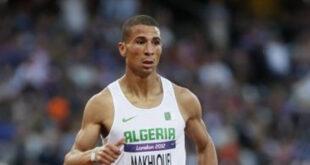 Cezayir 4 ay boyunca yurt dışında mahsur kalan Olimpiyat şampiyonunu tahliye etti