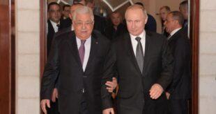 Rusya'nın Filistin-İsrail sürecine dahil olma çabası