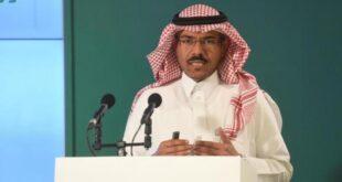 Suudi Arabistan, şu ana kadar kaydedilen en yüksek günlük iyileşmeyi kaydetti