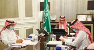 Suudi Arabistan'dan Arap-Çin zirvesi