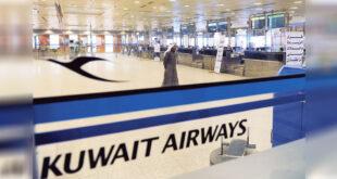 Kuveyt, vatandaşlarına seyahat etmemelerini tavsiye etti