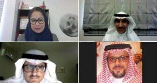 Kral Abdullah Bilim ve Teknoloji Üniversitesi İnovasyon Hackathon'u başlattı