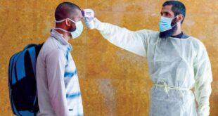 Trablus'ta koronavirüs krizi derinleşiyor