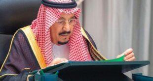 Suudi Arabistan, BM'ye terörle mücadele desteğini yineledi