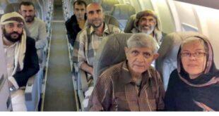 Husiler, 6 Bahai'yi sınır dışı etti