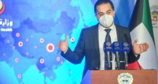 Kuveyt'te son 24 saatte 701 yeni koronavirüs vakası tespit edildi