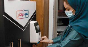 Suudi Arabistan: Koronavirüs aşısının etkili ve güvenli olması gerekiyor