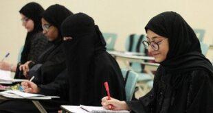 Uluslararası alanda 387 madalya kazanan Suudi Arabistanlı öğrencilere övgü