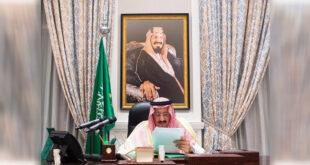 Suudi Arabistan Kralı Selman, Hizbullah'ın silahsızlandırılması çağrısında bulundu