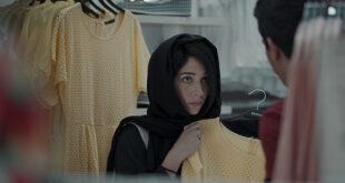 """Suudi Arabistan yapımı """"Ertidad"""" Kanada'nın Quebec Şehir Festivali'nde gösterildi"""