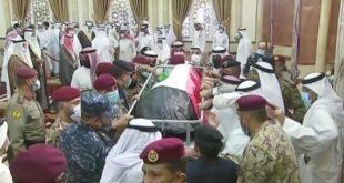 Şeyh Sabah'ın cenazesi Süleymaniye mezarlığında toprağa verildi