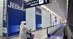 Suudi Arabistan'dan kısıtlama getirilen gruplar için elektronik seyahat izni