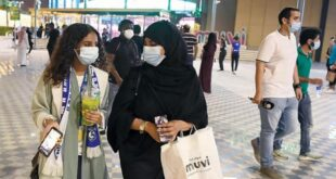 SON DAKİKA! Suudi Arabistan'da vaka oranları yüzde 91 azaldı