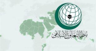 İslam İşbirliği Teşkilatı'ndan Ermenistan'a kınama