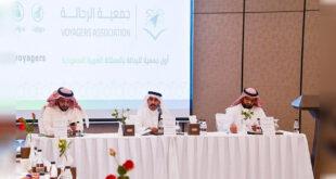 Suudi Arabistan Gezginler Derneği üyeliklerini başlattı