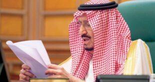 Suudi Arabistan G20 başkanlığıyla 90. Milli Günü taçlandırdı