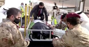 Şeyh Sabah el-Ahmed el-Cabir es-Sabah'ın cenazesi Kuveyt'e ulaştı