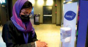 Kuveyt'te 345 yeni koronavirüs vakası tespit edildi
